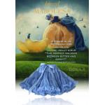 荷蘭精品Dolly 蔚藍海公主雪紡蓬裙.澎裙.紗裙.短裙-氣質藍