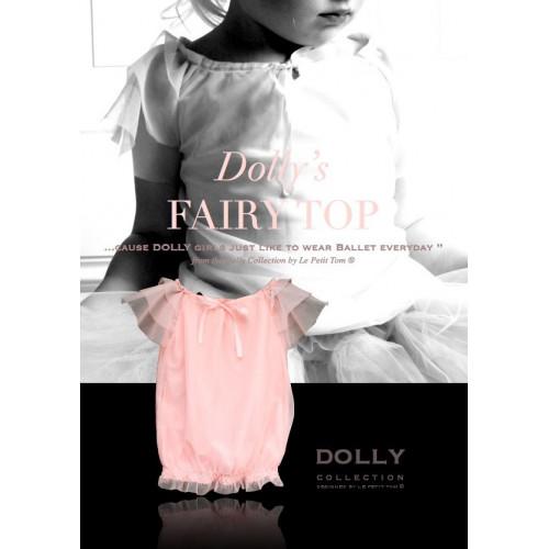 荷蘭精品Dolly小精靈綢緞紗荷葉上衣-天使白